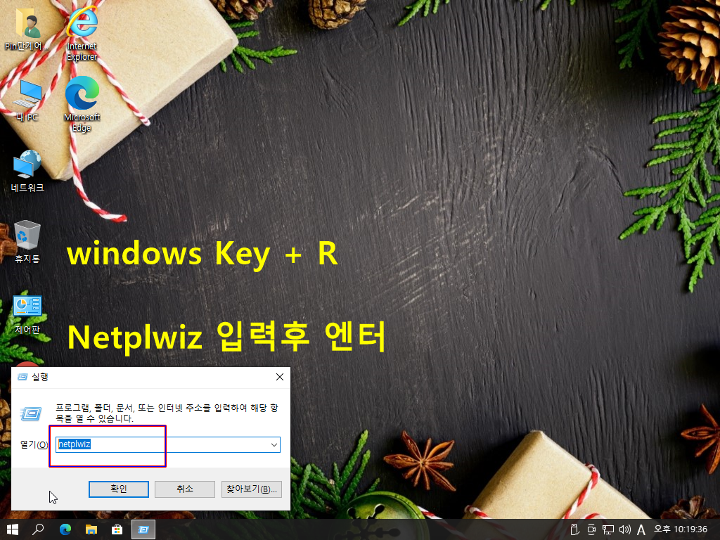 Windows Test3-2021-06-30-22-19-34.png