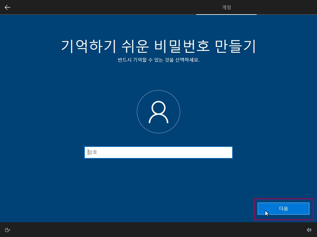 Windows Test3-2021-06-30-22-15-45.png