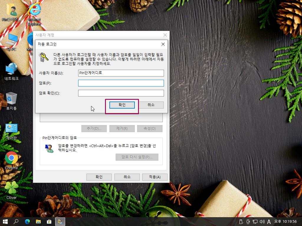 Windows Test3-2021-06-30-22-19-54.png