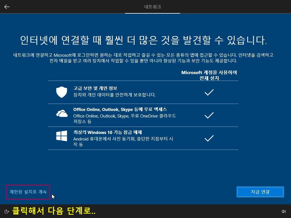Windows Test3-2021-06-30-22-14-29.png
