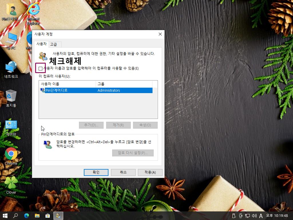 Windows Test3-2021-06-30-22-19-46.png