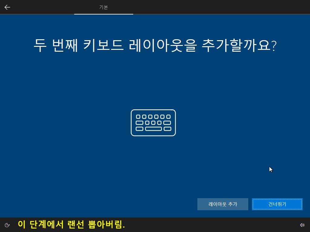 Windows Test3-2021-06-30-22-14-10.png