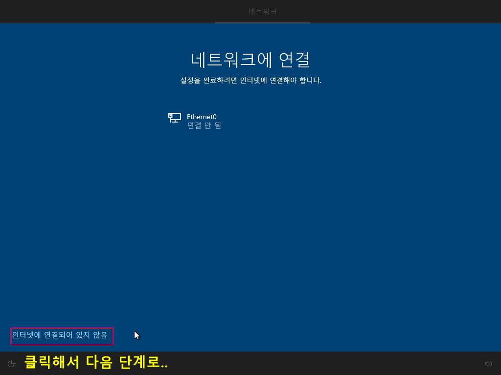 Windows Test3-2021-06-30-22-14-20.png