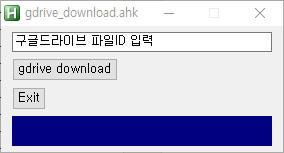 gdrive_download.jpg