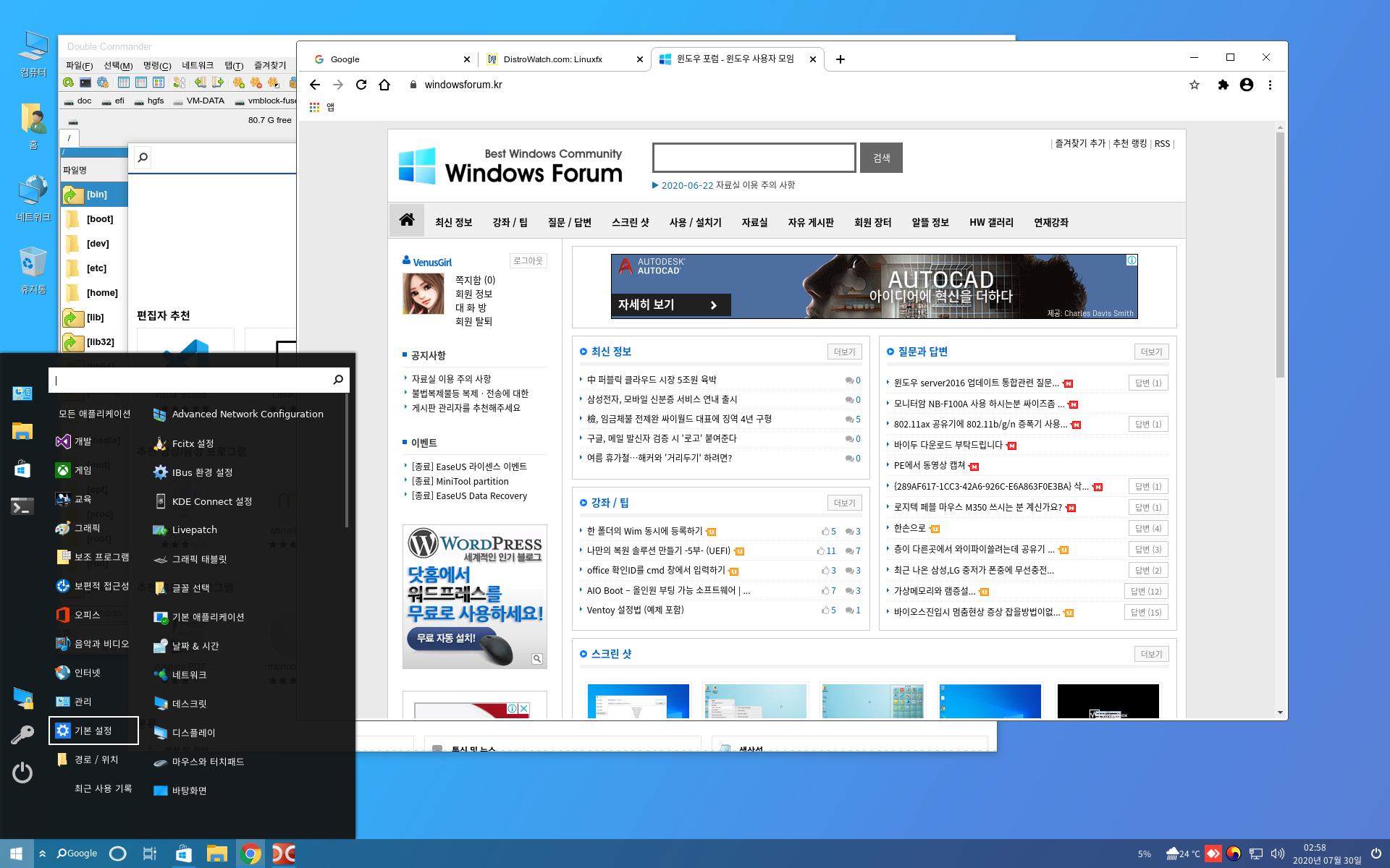 Windowsfx.png