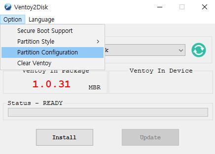 Ventoy는 레거시 부팅하시면 128GB 내로 설정하셔야 됩니다 2020-12-25_091246.jpg