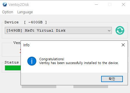 Ventoy는 레거시 부팅하시면 128GB 내로 설정하셔야 됩니다 2020-12-25_091438.jpg