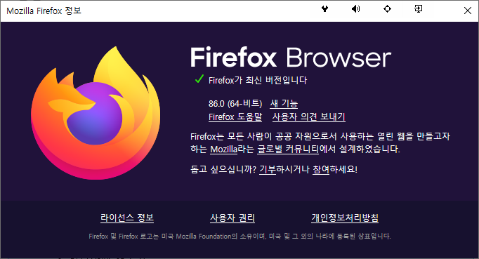 firefox-86.0-stable.png