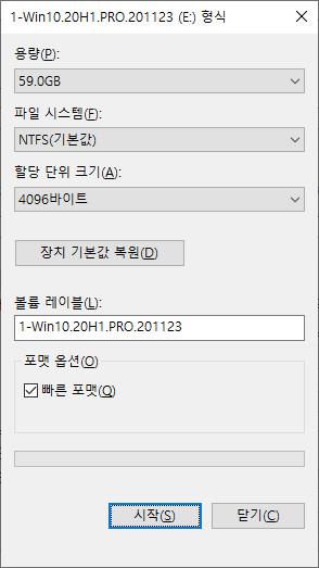 WinNTSetup.exe에 작거나 숨은 팁들 2021-03-09_172440.jpg