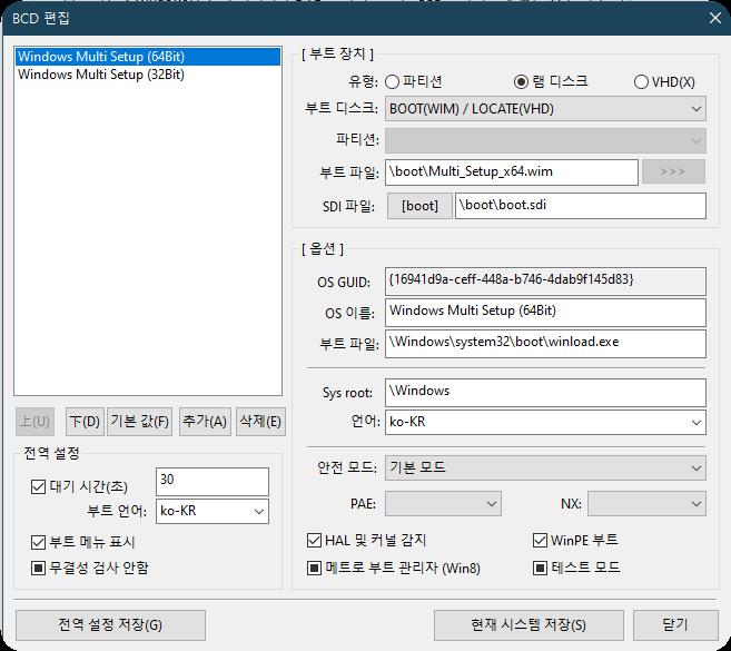screenshot_20200215_222705.png