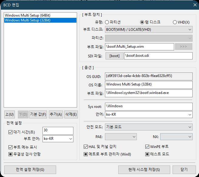 screenshot_20200215_222729.png