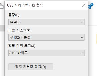 주석 2020-02-22 081923.png