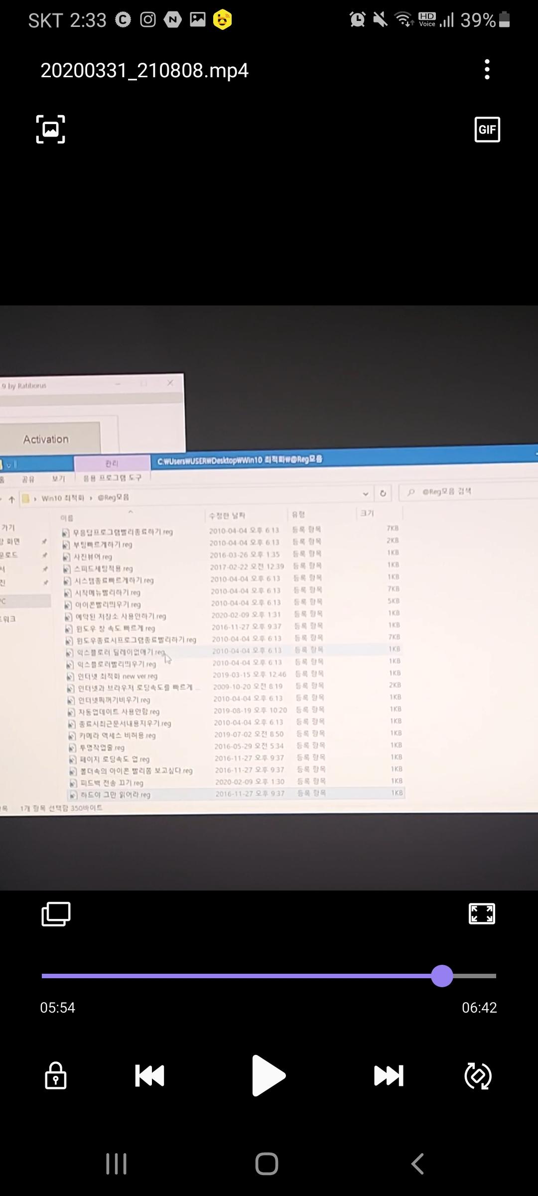 Screenshot_20210113-143332_Video Player.jpg
