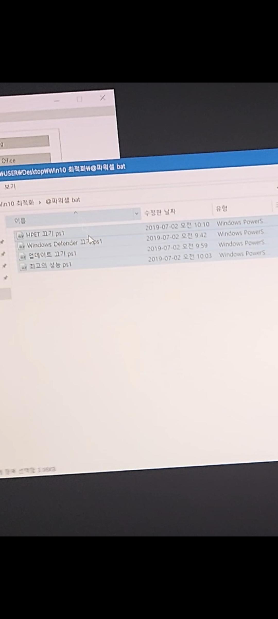 Screenshot_20210113-143219_Video Player.jpg
