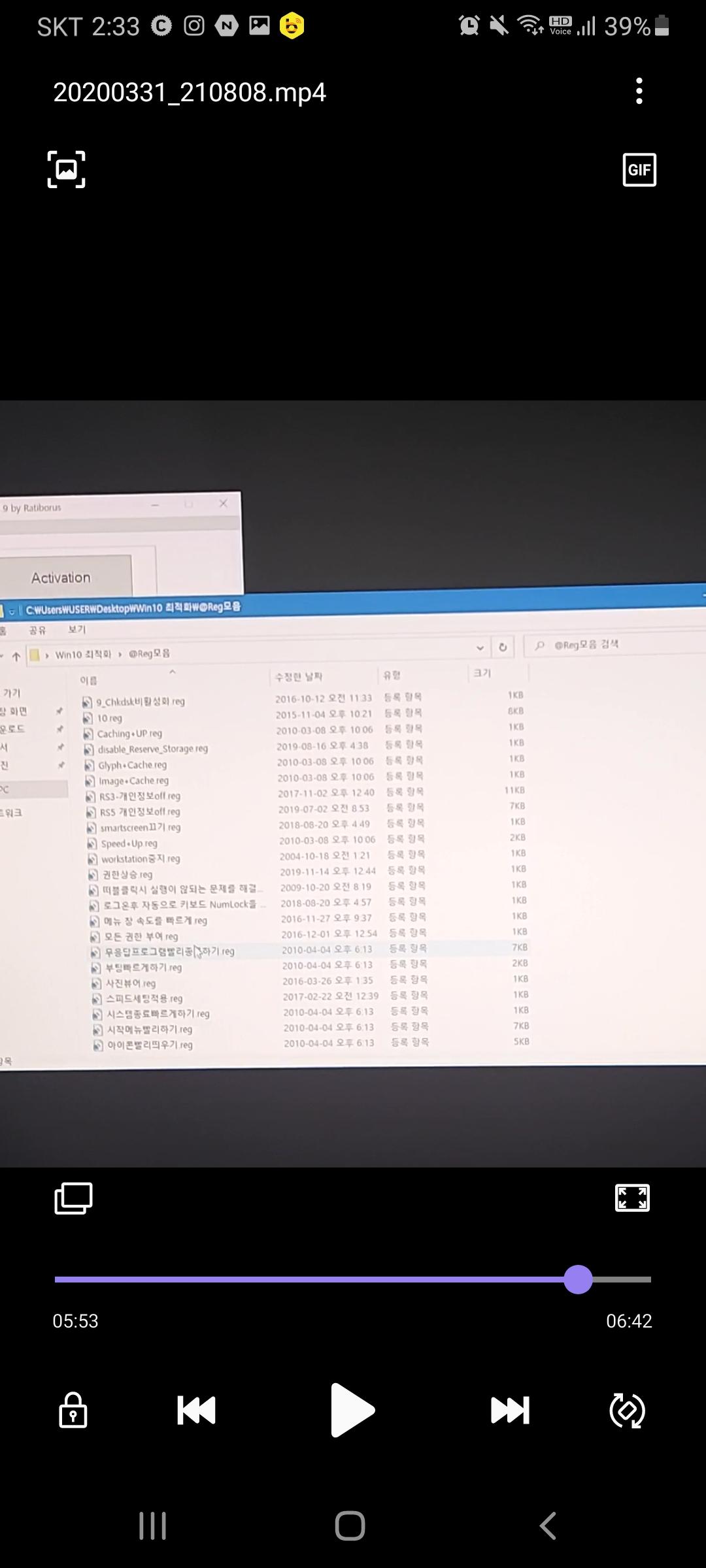 Screenshot_20210113-143324_Video Player.jpg