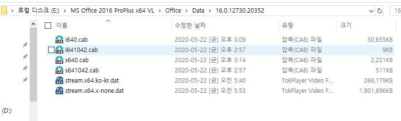 office down file.JPG