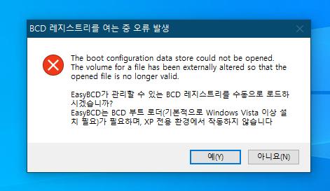 EasyBCD.png