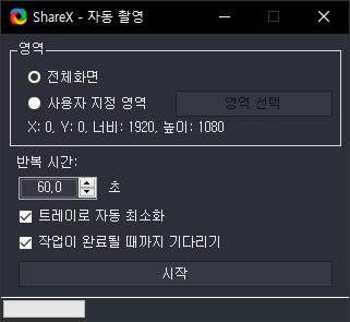 ShareX_jbuVqFNftV.png