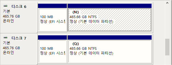 02-WinToHDD_시스템(HDD)복제_UEFi.png