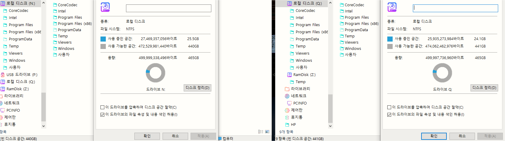 03-WinToHDD_시스템(HDD)복제_UEFi.png
