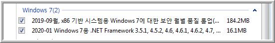 윈도우7 중요 업데이트 실패 항목.png