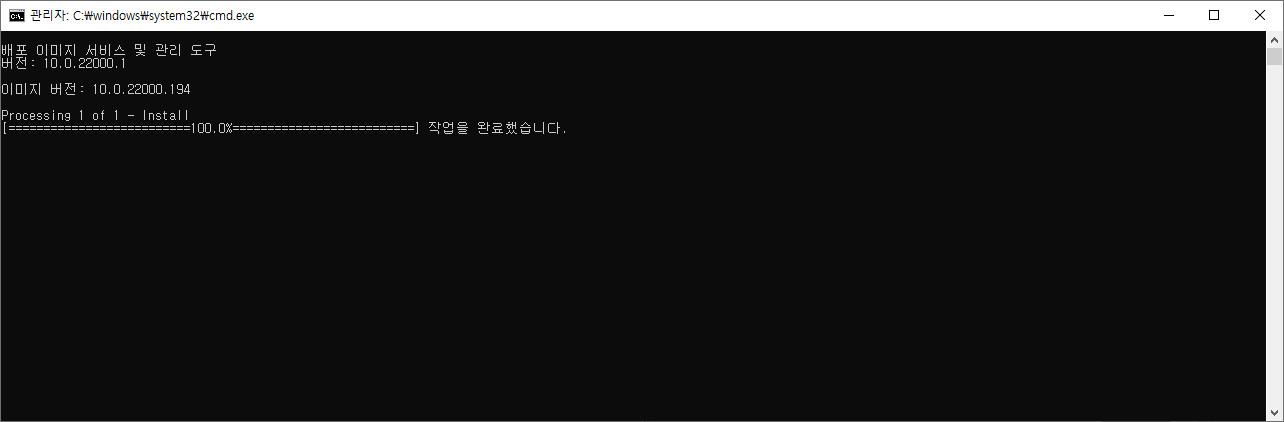 Windows 11 버전 21H2 (22000.258) 빌드 누적 업데이트 KB5006674을 (22000.194) 빌드 winre.wim에 통합하기 - RSImageX 2.82 최신 버전 2021-10-14_020835.jpg