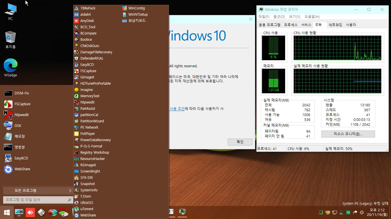 Windows 10 x64-2020-11-16-14-12-29.png