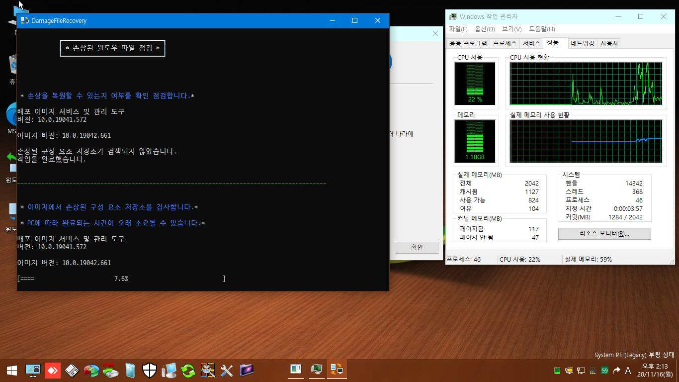 Windows 10 x64-2020-11-16-14-13-13.png