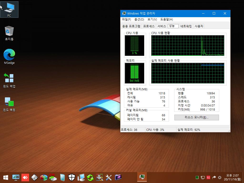 Windows 10 x64-2020-11-16-14-07-35.png