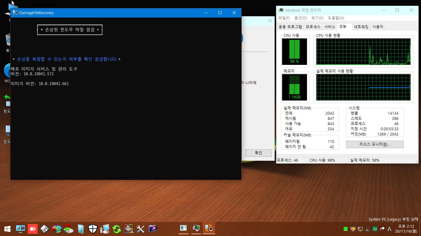 Windows 10 x64-2020-11-16-14-12-49.png