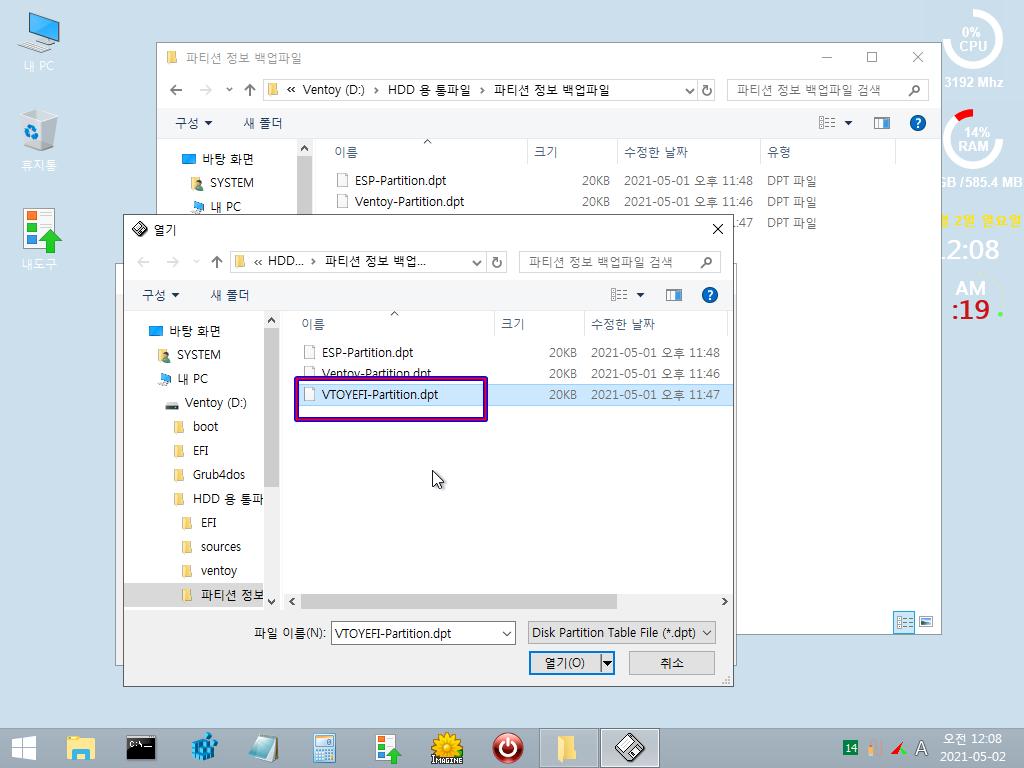 Windows10 Test (uefi)-2021-05-02-00-08-19.png