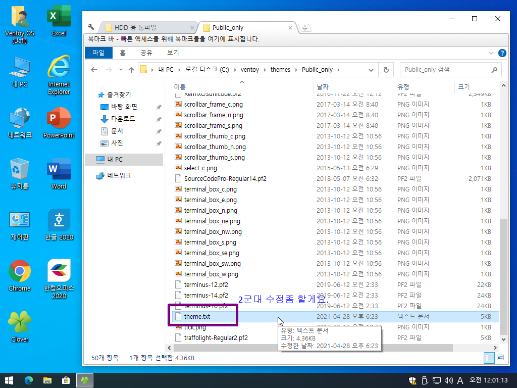 Windows10 Test (uefi)-2021-05-02-00-01-12.png