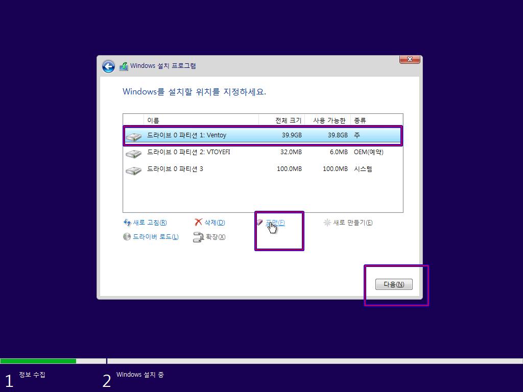 Windows10 Test (uefi)-2021-05-01-23-50-24.png