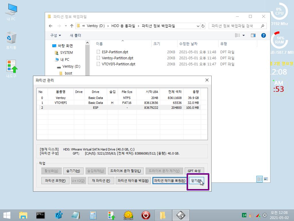 Windows10 Test (uefi)-2021-05-02-00-08-53.png