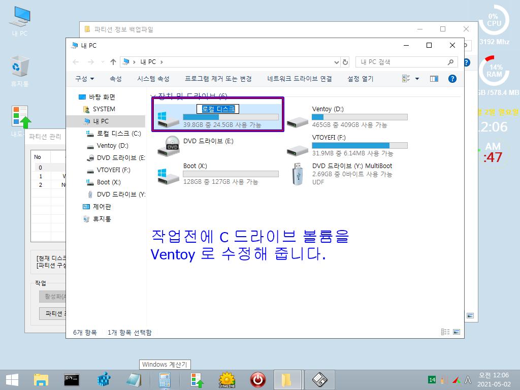 Windows10 Test (uefi)-2021-05-02-00-06-47.png