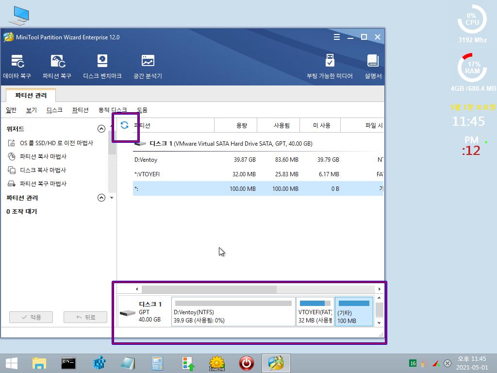 Windows10 Test (uefi)-2021-05-01-23-45-12.png
