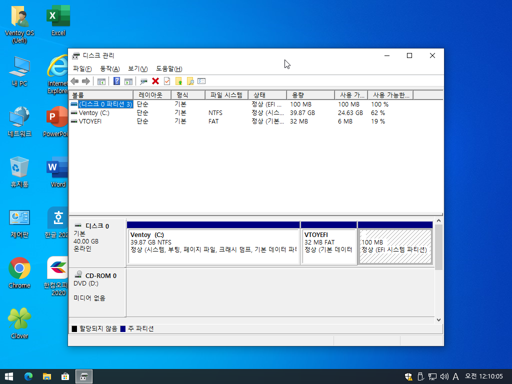 Windows10 Test (uefi)-2021-05-02-00-10-05.png