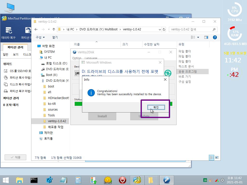 Windows10 Test (uefi)-2021-05-01-23-42-42.png