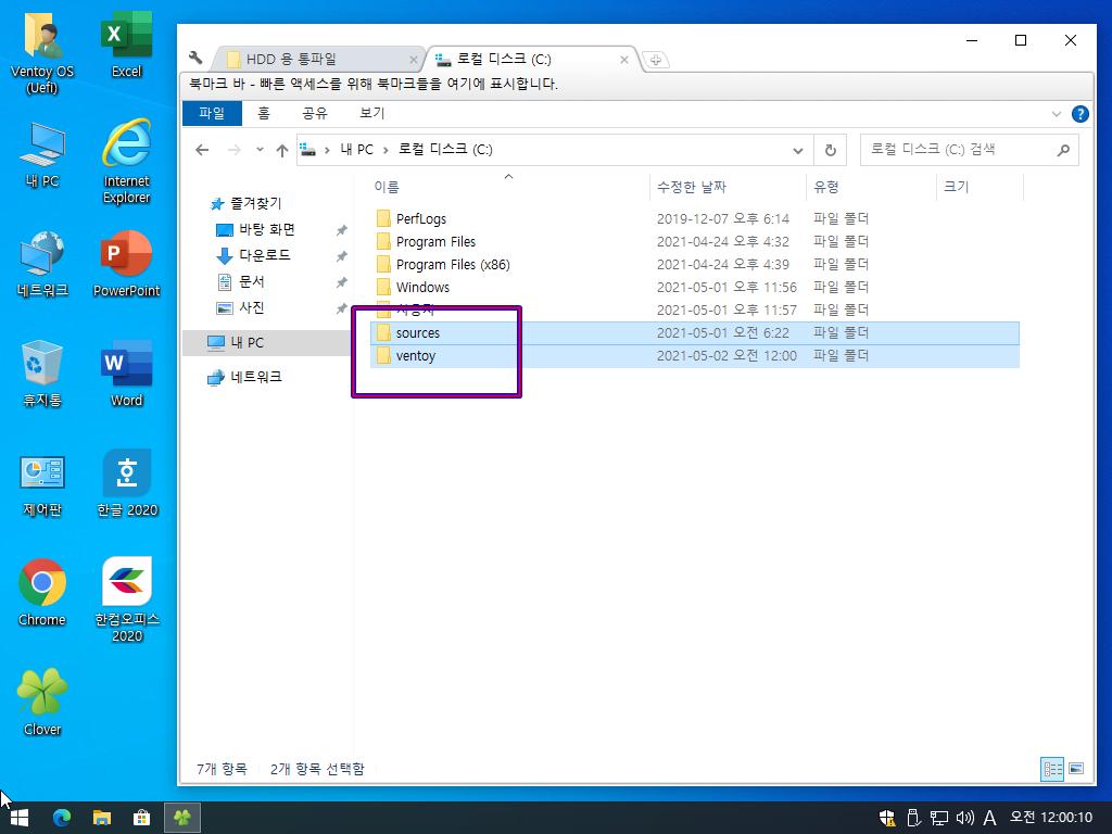 Windows10 Test (uefi)-2021-05-02-00-00-09.png