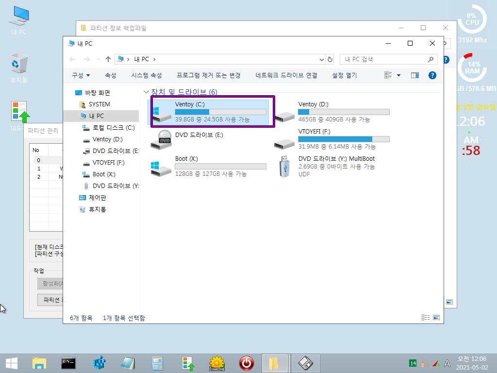 Windows10 Test (uefi)-2021-05-02-00-06-58.png