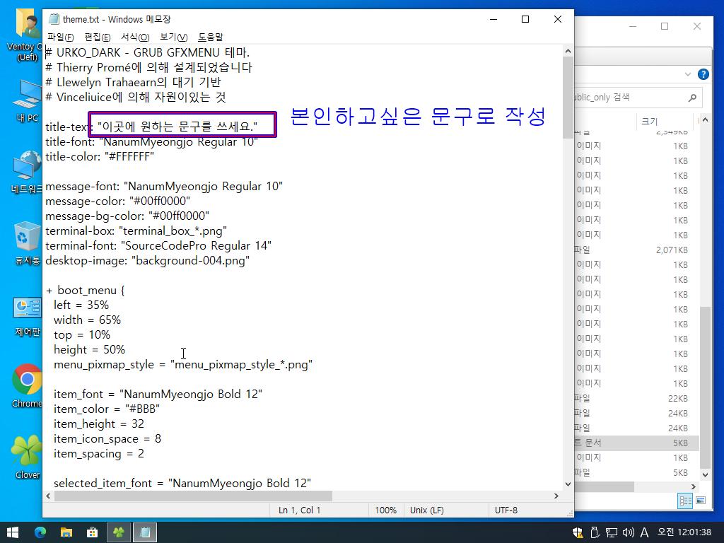 Windows10 Test (uefi)-2021-05-02-00-01-37.png