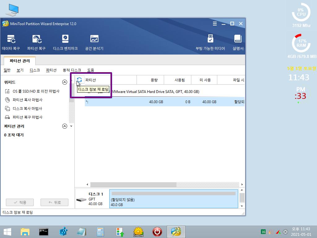 Windows10 Test (uefi)-2021-05-01-23-43-33.png