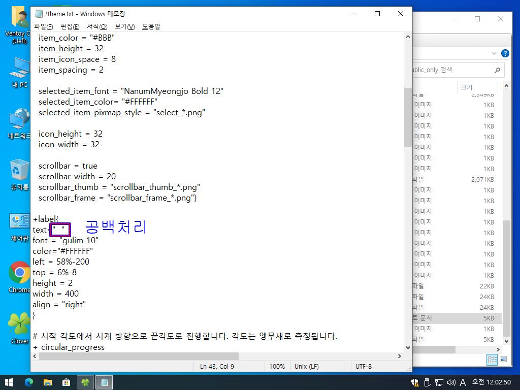 Windows10 Test (uefi)-2021-05-02-00-02-49.png