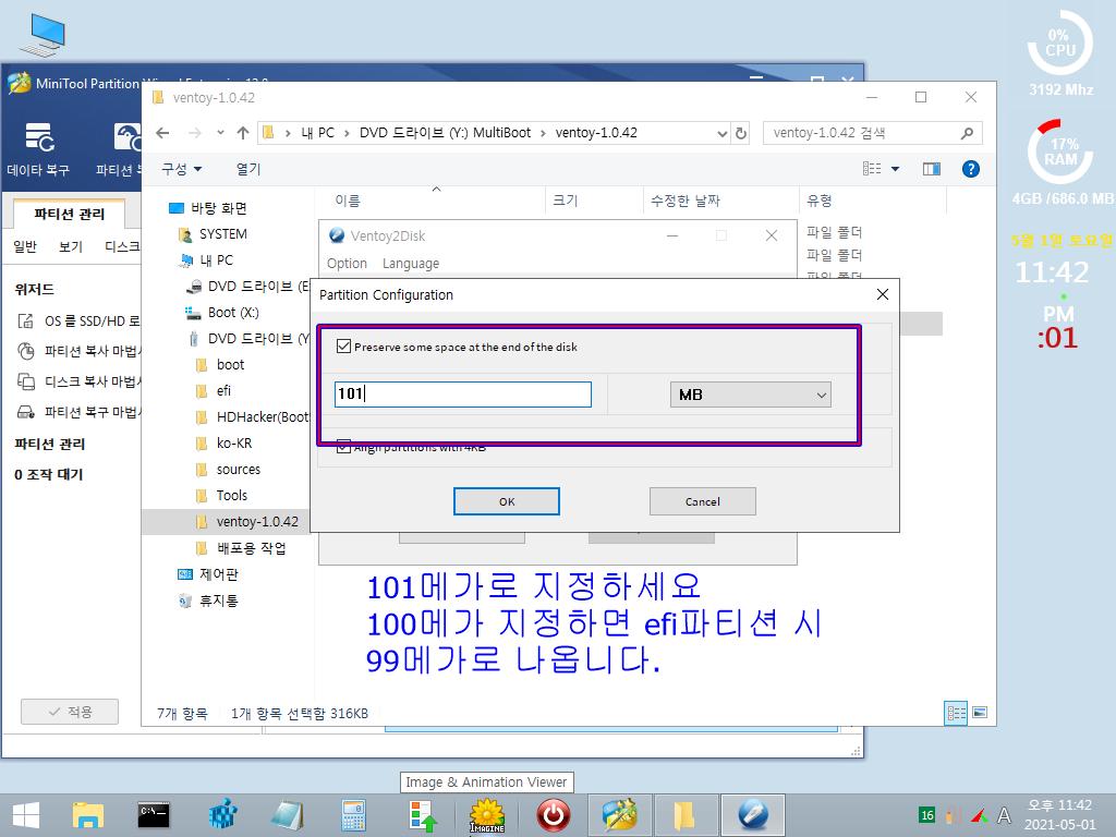 Windows10 Test (uefi)-2021-05-01-23-42-02.png