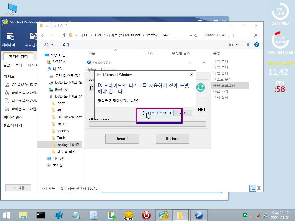 Windows10 Test (uefi)-2021-05-01-23-42-58.png