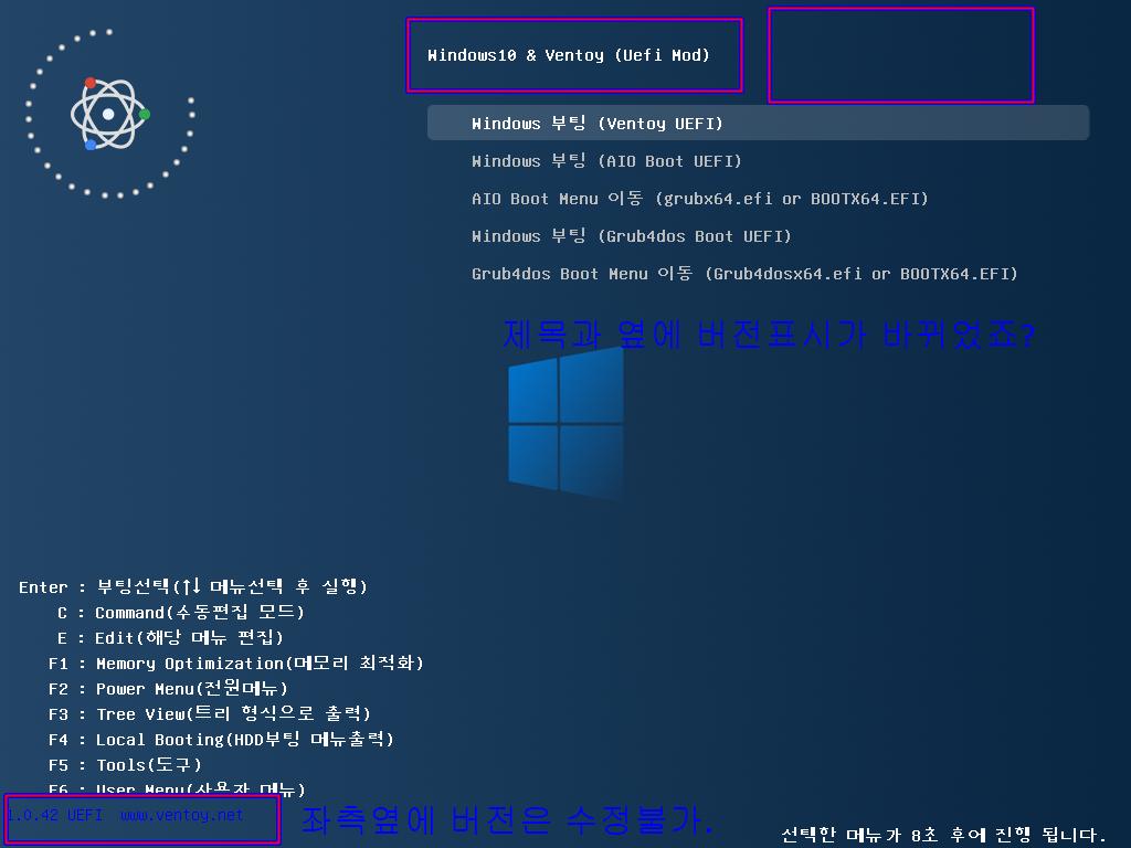 Windows10 Test (uefi)-2021-05-02-00-09-23.png