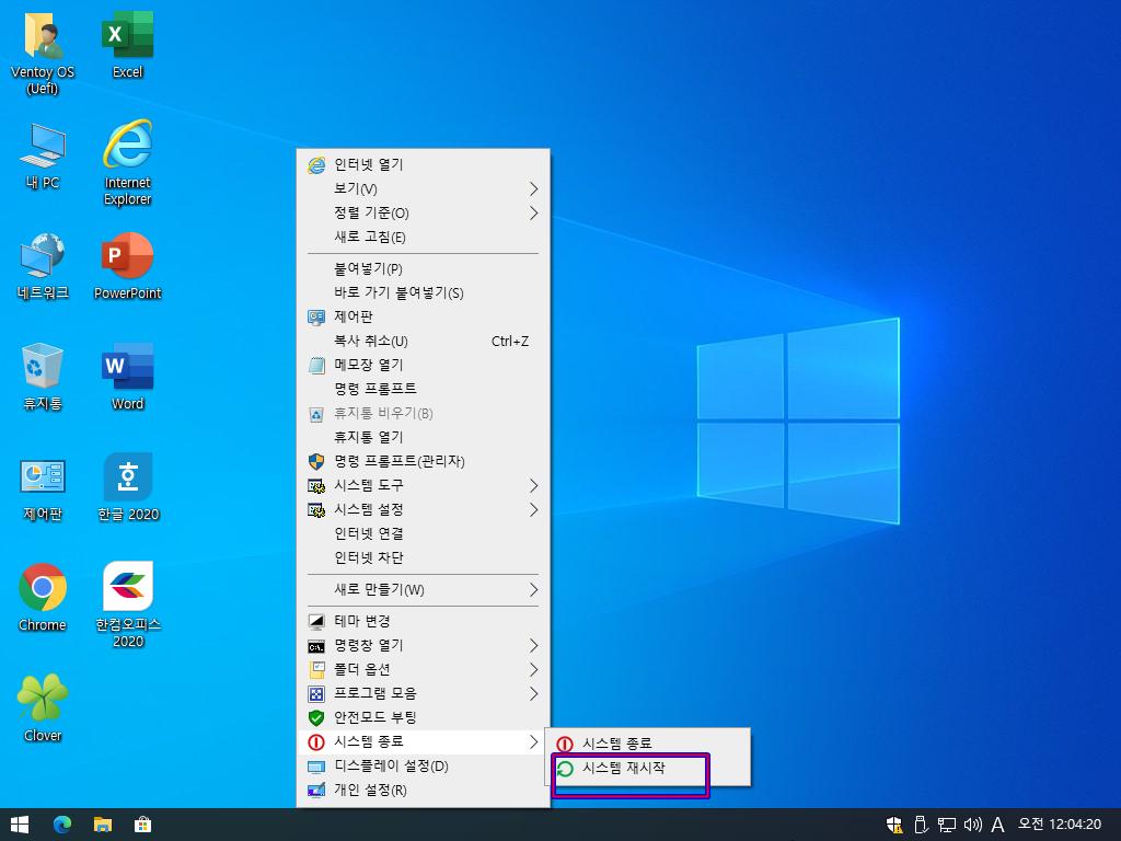 Windows10 Test (uefi)-2021-05-02-00-04-20.png
