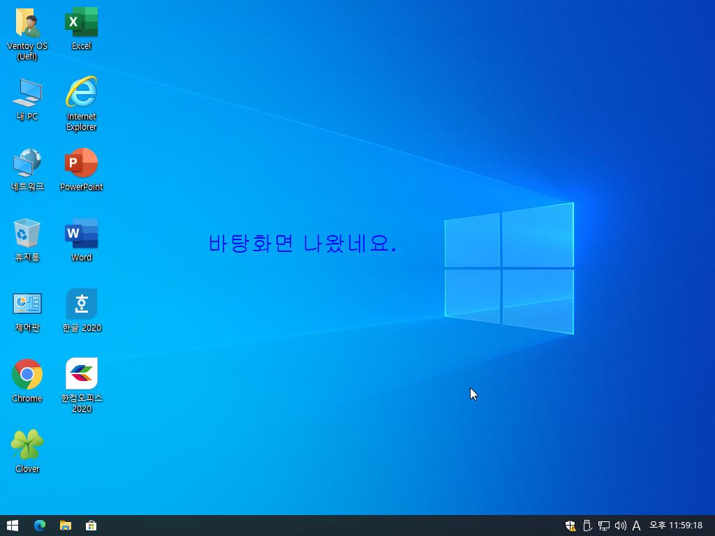 Windows10 Test (uefi)-2021-05-01-23-59-17.png