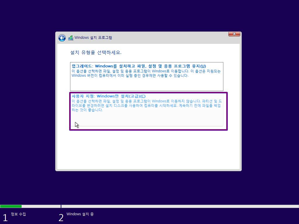 Windows10 Test (uefi)-2021-05-01-23-50-15.png