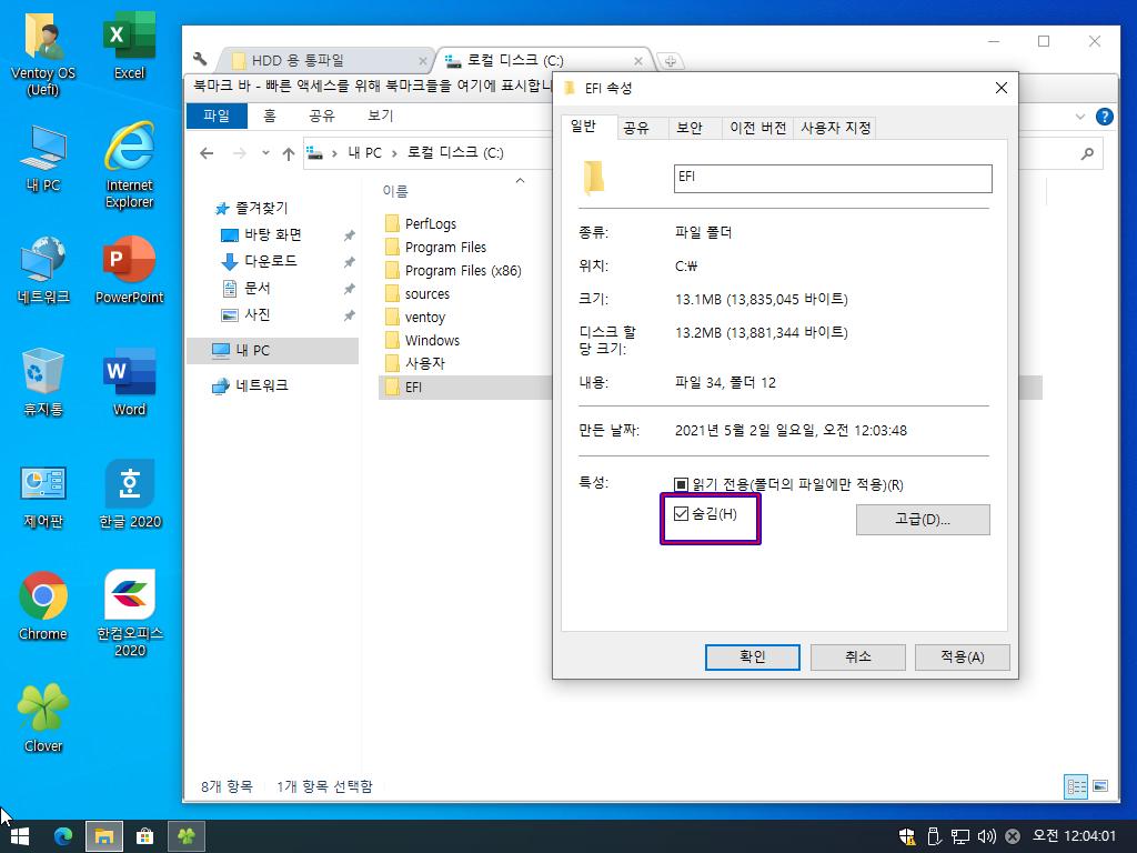 Windows10 Test (uefi)-2021-05-02-00-04-01.png